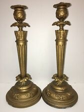 PAIR of ANTIQUE ORNATE CAST METAL CANDLESTICKS VICTORIAN STYLE CANDLE HOLDERS