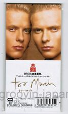 """Sealed! BROS Too Much /Extended/Astrologically JAPAN 3"""" CD 12.8P-3078 Free S&H"""