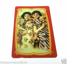 COLLECTIBLE 1990s SINGAPORE TELCOM PHONE CARD: CHINESE LADIES IN CHEONGSAMS