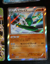 TCG POKEMON ULTRA RARE HOLO JAPANESE CARD CARTE 040/059 R XY8 JAP RED FLASH