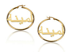 Personalised 18k Gold Plated New Look Hoop Name Earrings with Arabic Font