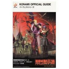 Castlevania: Legacy of Darkness Perfect Guide Book (KONAMI OFFICIAL GUIDE) / N64