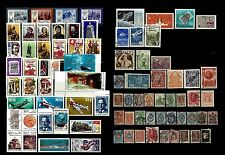 Russia. Collection of stamps. MNH/MLH/Canceled. Lot AA1. (BI#BX76)