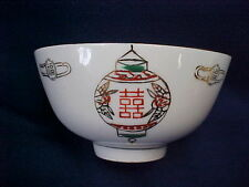 Taiwanese Rice/Soup Bowls with lantern pattern
