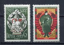 28925) RUSSIA 1968 MNH** Nuovi** Russian Frontier Guards 2v