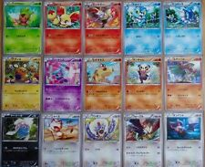 JAPAN Pokemon Card XY Legendary Shine Collection CP2 C U Complete 15 PSet Mint