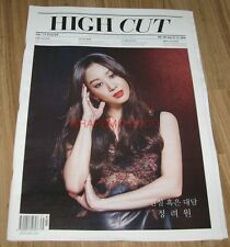 HIGH CUT VOL.180 I.O.I IOI YOOJUNG f(x) SULLI KOREA MAGAZINE TABLOID NEW
