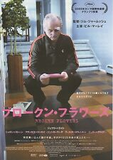 Broken Flowers - Original Japanese Chirashi Mini Poster style A - Jim Jarmusch