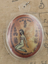 TALISMAN LP KEY FESTISH THAI AMULET LOVE CHARM FERTILITY ATTRACT EROTIC-6189-D5