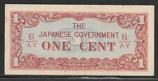 Burma Japanese Invasion Money 1 Cent 1940's WWII Fractional B/AY Block