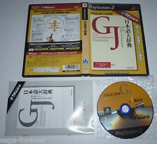Nihongo Daijiten TV Ware Series - Jeu Playstation 2 Ps2 Import Jap Japan