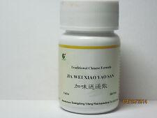 Jia Wei Xiao Yao San (Jia Wei Xiao Yao Wan, Free & Easy Wanderer Plus) 200 Pills
