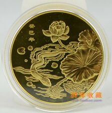 2013 China Lunar Zodiac Year of the Snake Coin Medal Fine Copper ShenYang Mint