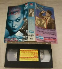 THE MAN WITH THE GOLDEN ARM israeli vhs PAL ENG SPEAKING FRANK SINATRA 1955