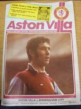 01/10/1977 Aston Villa v Birmingham City  (Creased, Folded, Worn, Marked). Trust