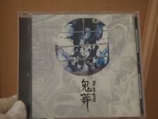 Used_CD Kisou DIR EN GREY FREE SHIPPING FROM JAPAN BC99