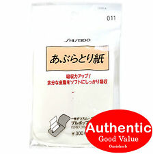 Shiseido Oil Control Blotting Paper 65mm x 100mm - White- 150 sheets (New!)