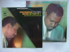 THELONIOUS MONK IN TOKYO 1&2 / LOT OF 2 / 1963 ORIGINAL
