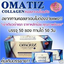 New Omatiz Collagen Peptide Collagen Pure 100% from the skin deep sea fish 1 box