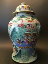 ANTIQUE Chinese Famille Rose Boy's Festival Covered Jar, 19th C. 18 1/... Lot 67