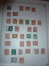 Collection d'oblitérations de cachets periodiques sur Blanc,Semeuse,+de180 tbres