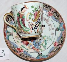 TASSE ET SOUS TASSE   EN PORCELAINE DECORS CHINOIS SAMSON CIE INDES /3