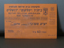 TICKET : BEITAR JERUSALEM - B36 TORSHAVN 1998-1999 CHAMPIONS LEAGUE