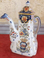 cafetiere verseuse decor Rouen faience Malicorne Nantes coffee pot