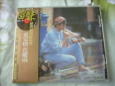a941981 童安格 Angus Tung Taiwan Reissue Sealed CD Flower Rain  花瓣雨