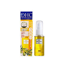 Japan DHC Medicated Deep Cleansing Oil 70ml (F135)