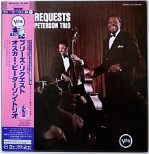 OSCAR PETERSON / RAY BROWN / ED THIGPEN / WE GOT REQUESTS / POLYDOR JAPAN OBI