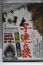 Lone Wolf & Cub 6: Baby Cart White Heaven In Hell ntsc import dvd
