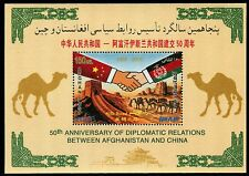 Afghanistan 2005 VR China Flaggen Seidenstraße Silk Road Great Wall Flags MNH