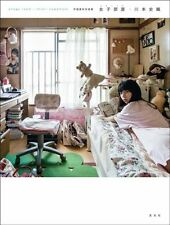 'NEW' How to Draw Manga Material Photo Collection Book 'Girls Room' / Japan art