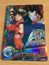Carte Dragon Ball Z DBZ Dragon Ball Heroes Galaxy Mission Part 01 #HG1-CP1 Holo