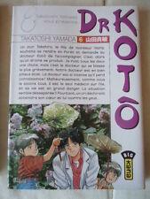 Dr Kotô Vol.6 YAMADA Takatoshi MANGA SEINEN DOCTEUR MEDECIN