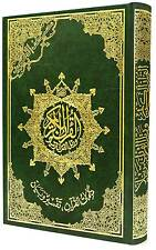 Tajweed Qur'an Economic Mushaf Large size Dar Al Marifa Quran Koran FREE SHIP
