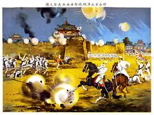 PAINTINGS MILITARY BOXER REBELLION CHINA TIENTS BATTLE FORT PRINT LV3278