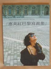 """Hong Kong 1989 """"Kara Hui Ying-Hung (惠英紅)"""" Photography Art Book"""