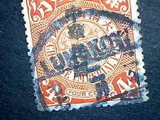 "Chinese Imperial Post 4c Dragon Stamp,Overprinted ""中华民国"",""LUNGKOW 龍口 "" cancel"