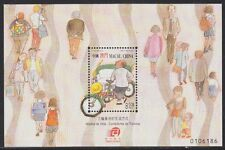 Macau Macao 2000 Block 80 ** MNH Fahrrad Rikschas Tricycle