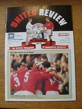 12/03/1995 Manchester United v Queens Park Rangers [FA Cup] (No Apparent Faults)