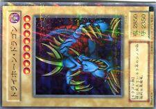 Ω YUGIOH CARTE NEUVE Ω SUPER RARE PARALLELE P3-04 Tri Horned Dragon