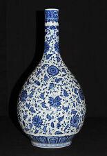 Chinesische Da Qing Qianlong Nian Zhi Porzellan Vase
