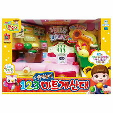 Kongsuni Mart Cash Register Play set/Cashier Market Play kids toy/ Korean TV