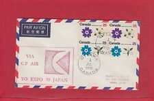 1970 Japan Expo cover to JAPAN VIA CP AIR CACHET intersting, Canada