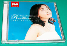 Yuki Kurashima # Rachmaninoff Piano Concerto No. 2 (EMI Japan) CD