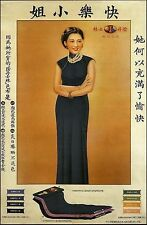 CHINESE Miss Merry Advertisment Art Print Reproduction Shanghai Asian Lady