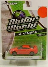 2014 '14 NISSAN GT-R R35 FAST N FURIOUS MOTOR WORLD GREENLIGHT GL DIECAST 2016