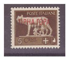 MONTENEGRO  1941 - IMPERIALE SOPRASTAMPATI  Centesimi 5  **